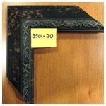 Frame #350-20